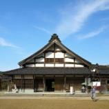 『いつか行きたい日本の名所 金沢湯涌江戸村』の画像