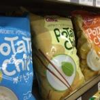 【驚愕】食べ終わったお菓子の袋、こうするのは日本人だけ? 在米日本人の投稿が話題に(画像あり)