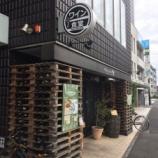 『北戸田でいい店見つけた! ワイン食堂マルニーナさん』の画像