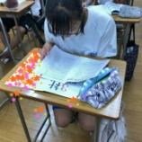 『中3学調模試の様子   鈴木佑典』の画像