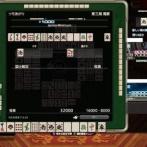 【FF14】「システムが信用できない!」スタパ無料でプレイする人が増えたせいかドマ式麻雀で「牌の偏りおじさん」が再出現してしまうwwwwwww