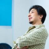 『【正論】ひろゆき「日本は高額療養費制度やめて、20代全員に1500万円配るべきだろ」』の画像