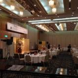 『草津エクストピアホテル』の画像