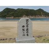 『5万人の日本人が「百匹目の猿現象」を起こす』の画像