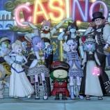『☆Starlightrain☆『星弾けし魅惑の宴』』の画像