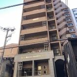 『★売買★10/30地下鉄五条駅近 改装済み分譲中古マンション』の画像