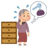 【悲報】母親が認知症になった・・・