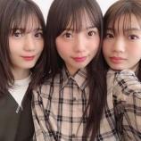 『齊藤京子「若林さんすいませんな写真です」高本彩花&小坂菜緒に挟まれる3ショットで若林さんを煽る!笑』の画像