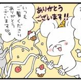 『200回目記念&11月おすすめ記事』の画像