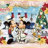 『イッツ!クリスマスタイムは抽選制度導入。新ショーへの抽選制度導入の賛否を考察。』の画像