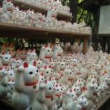 『いつか行きたい日本の名所 豪徳寺』の画像