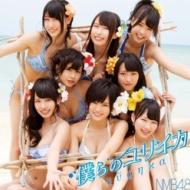 NMB48の新曲「僕らのユリイカ」が初日のたった1日で怒濤の42万枚w アイドルファンマスター