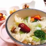 『寒い日には薬膳スープと赤ワイン♪』の画像