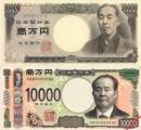 【朗報】なんだかんだ新一万円札、人気