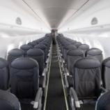 『【悲報】バフェット大損!決死のナンピンを繰り返すデルタ航空、ついに半額シールが貼られる事態に/(^o^)\』の画像
