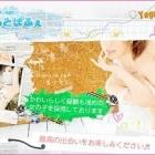 『よーぐるとぱふぇ (ホテヘル/渋谷)「しい(20)」ロリ感たっぷりの子にイケナイ事をしている背徳感がたまらなすぎた風俗体験レポート!』の画像