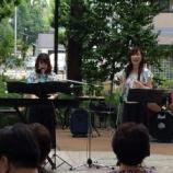 『東日本大震災・熊本地震被災地復興応援コンサートが開かれました。』の画像