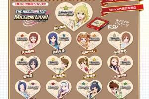 【グリマス】アイマスオフィシャルショップのカフェメニューが明日より変更!