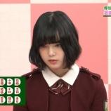 『【欅坂46】『4thシングル』センターは平手友梨奈に決定!!!』の画像
