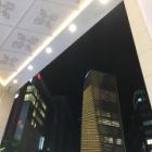 『20170623獺祭二割三分の日』の画像