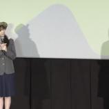 『【乃木坂46】おいwww 山下美月、生配信中に衝撃発言!!!『飛鳥さんの下半身を弄りました・・・』』の画像