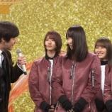 『内村光良さん「去年は無理させちゃってごめんね」【第69回NHK紅白歌合戦】』の画像