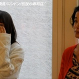『【乃木坂46】齋藤飛鳥、泣く・・・』の画像