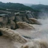 『中国ヤバイ、河南省洛陽でダムが決壊し人民解放軍が出動』の画像
