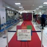 『堺タカシマヤと住吉スポーツセンター』の画像