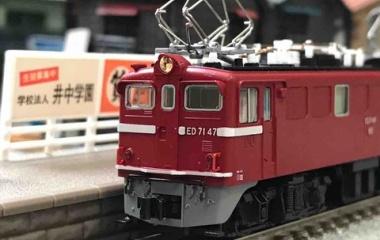 『KATO ED71 2次形』の画像