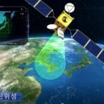 「そんなアホな!」衛星を打ち上げたけれど制御用端末を準備していなかった韓国軍…。