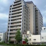 『★売買★9/6人気の四条烏丸エリア2LDK分譲中古マンション』の画像