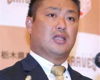 男村田、大松、鳥谷らの引退