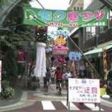 『川口駅前ふじのいち商店街で七夕まつり』の画像