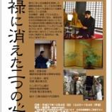 『10月例会ついに発表〜研修委員会』の画像