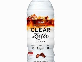 【悲報】飲み物の透明化、完全に忘れられる