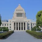 【マヂかよ】日本政府、大勝利きたああああああwwwwwww