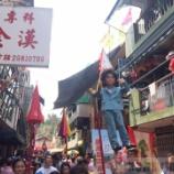 『【新型コロナウィルス】「『長州島饅頭祭』が中止」』の画像