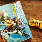 『読書感想文。おもしろすぎる!→上橋菜穂子『精霊の守り人』』の画像