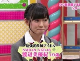 NMB48・渡辺美優紀、お泊まり報道をスルー!許されるのは「吉本興業のおかげ」?