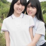 『【乃木坂46】筒井あやめ、賀喜遥香を後ろから抱きしめる・・・』の画像