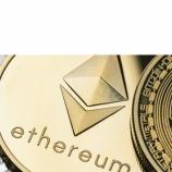 『Exclusive Markets(エクスクルーシブマーケッツ)が、入金手続きサービスをアップグレード!仮想通貨での入金方法を詳しく解説!』の画像