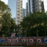 『西新宿6丁目の今 〜最終章』の画像
