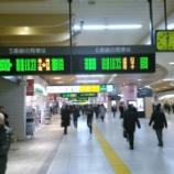 『上野東京ラインの上野駅・夕ラッシュ時の混雑は?乗降観察してきました!』の画像