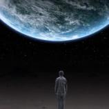 『地球が時速1700キロで自転しているって信じられる?』の画像