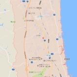 『震災後の復興の状況について(宮城県山元町)-行政視察2日目-』の画像