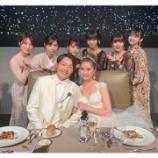 『【元乃木坂46】尊い・・・衛藤美彩の結婚式にOGメンバーが集結!!!写真が続々公開!!!!!!』の画像