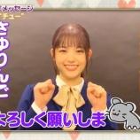 『【乃木坂46】可愛いなぁ・・・松村沙友理『よろしくお願いしま🐭♡♡♡』』の画像