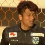 『[栃木SC] 今季チーム最多の34試合に出場 元韓国代表GKユ・ヒョンの負傷を発表  復帰まで約2〜3か月』の画像