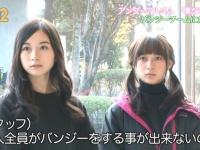 【乃木坂46】鈴木絢音「琴子ちゃんが大好き」 ※動画あり